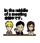 英語をビジネスで使う人のためのスタンプ(個別スタンプ:31)