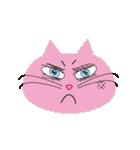 キラキラ目の猫(個別スタンプ:08)
