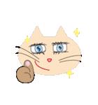 キラキラ目の猫(個別スタンプ:11)