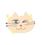 キラキラ目の猫(個別スタンプ:12)