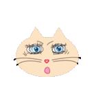 キラキラ目の猫(個別スタンプ:15)