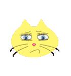 キラキラ目の猫(個別スタンプ:19)