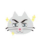 キラキラ目の猫(個別スタンプ:22)