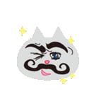 キラキラ目の猫(個別スタンプ:25)
