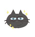 キラキラ目の猫(個別スタンプ:26)