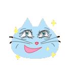 キラキラ目の猫(個別スタンプ:34)