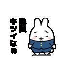 関西弁スタンプ3(ちょっぴり神戸テイスト)
