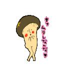 お~い!しいたけん!(個別スタンプ:03)