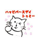 おめでとうが言いたくて仕方ないネコ(個別スタンプ:03)