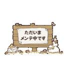楽園生活ひつじ村公式スタンプ(個別スタンプ:14)