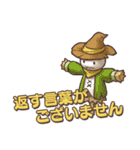楽園生活ひつじ村公式スタンプ(個別スタンプ:31)