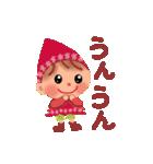 little chiple & うさ太郎 あいづち関西弁(個別スタンプ:01)