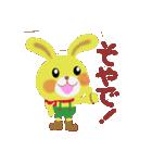 little chiple & うさ太郎 あいづち関西弁(個別スタンプ:02)