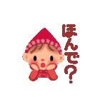 little chiple & うさ太郎 あいづち関西弁(個別スタンプ:03)