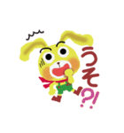 little chiple & うさ太郎 あいづち関西弁(個別スタンプ:04)