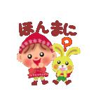 little chiple & うさ太郎 あいづち関西弁(個別スタンプ:05)