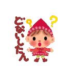 little chiple & うさ太郎 あいづち関西弁(個別スタンプ:06)