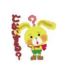 little chiple & うさ太郎 あいづち関西弁(個別スタンプ:07)