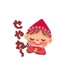 little chiple & うさ太郎 あいづち関西弁(個別スタンプ:08)