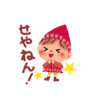 little chiple & うさ太郎 あいづち関西弁(個別スタンプ:09)
