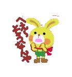 little chiple & うさ太郎 あいづち関西弁(個別スタンプ:10)