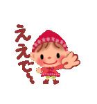 little chiple & うさ太郎 あいづち関西弁(個別スタンプ:11)