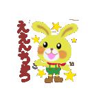 little chiple & うさ太郎 あいづち関西弁(個別スタンプ:12)