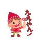 little chiple & うさ太郎 あいづち関西弁(個別スタンプ:13)