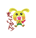 little chiple & うさ太郎 あいづち関西弁(個別スタンプ:14)