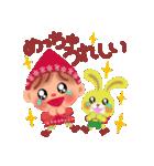 little chiple & うさ太郎 あいづち関西弁(個別スタンプ:15)