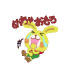 little chiple & うさ太郎 あいづち関西弁(個別スタンプ:16)