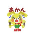 little chiple & うさ太郎 あいづち関西弁(個別スタンプ:17)