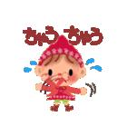 little chiple & うさ太郎 あいづち関西弁(個別スタンプ:18)