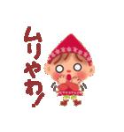 little chiple & うさ太郎 あいづち関西弁(個別スタンプ:19)