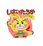 little chiple & うさ太郎 あいづち関西弁(個別スタンプ:20)