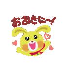 little chiple & うさ太郎 あいづち関西弁(個別スタンプ:21)