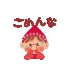 little chiple & うさ太郎 あいづち関西弁(個別スタンプ:22)