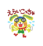 little chiple & うさ太郎 あいづち関西弁(個別スタンプ:23)
