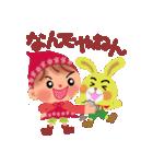 little chiple & うさ太郎 あいづち関西弁(個別スタンプ:24)