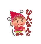 little chiple & うさ太郎 あいづち関西弁(個別スタンプ:25)