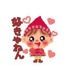 little chiple & うさ太郎 あいづち関西弁(個別スタンプ:26)