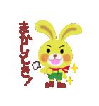 little chiple & うさ太郎 あいづち関西弁(個別スタンプ:27)