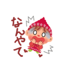 little chiple & うさ太郎 あいづち関西弁(個別スタンプ:28)