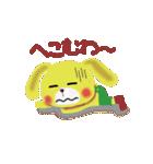 little chiple & うさ太郎 あいづち関西弁(個別スタンプ:29)