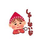 little chiple & うさ太郎 あいづち関西弁(個別スタンプ:30)