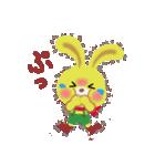 little chiple & うさ太郎 あいづち関西弁(個別スタンプ:31)