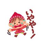 little chiple & うさ太郎 あいづち関西弁(個別スタンプ:32)