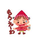 little chiple & うさ太郎 あいづち関西弁(個別スタンプ:35)