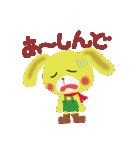 little chiple & うさ太郎 あいづち関西弁(個別スタンプ:36)