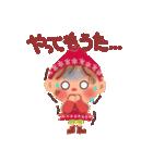 little chiple & うさ太郎 あいづち関西弁(個別スタンプ:37)